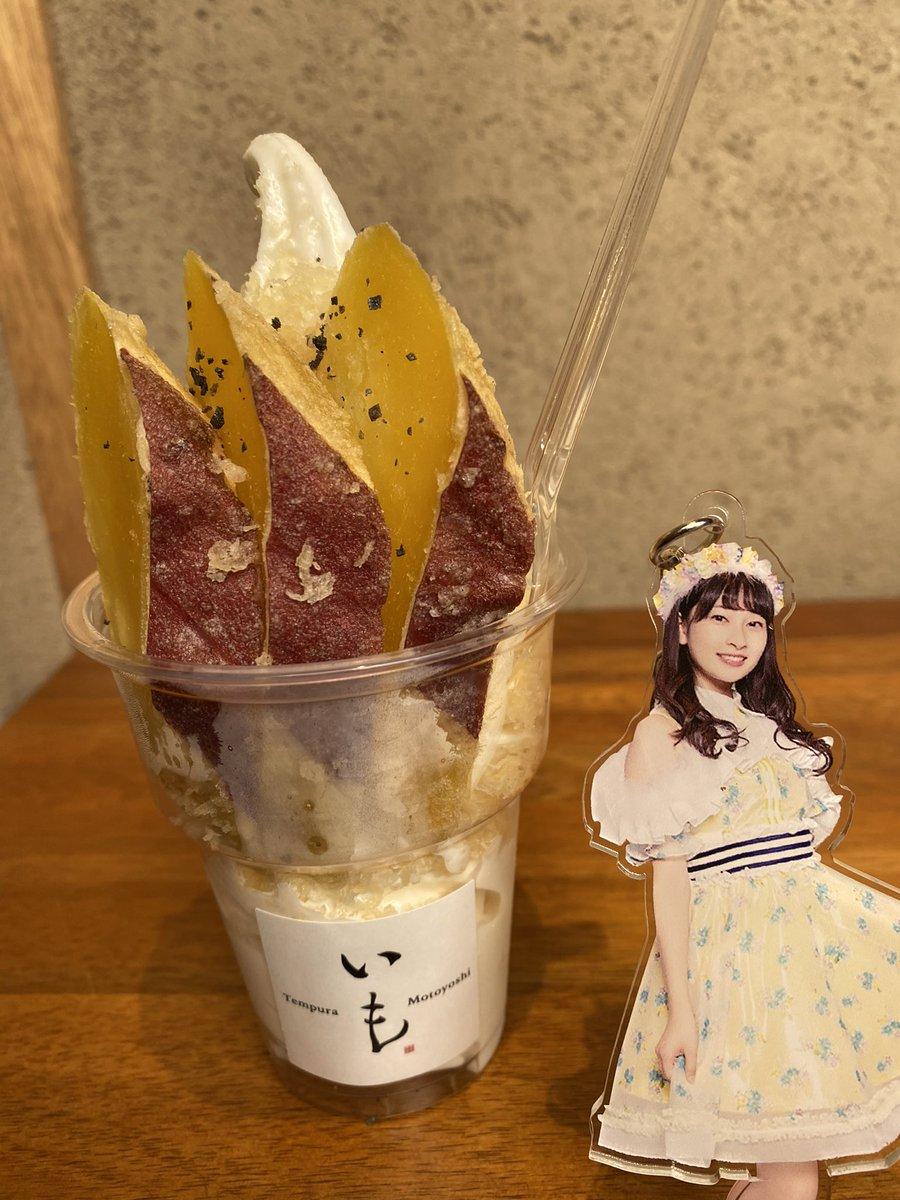 ちぃちゃんの為にあると言っても過言ではないお店🍠代官山 天ぷら元吉🍦揚げたての塩気の効いた熱々のお芋天ぷらを詰めたいアイスと一緒にお口に運ぶ。そして伝説へ…まさにちぃちゃんの為にあるお店。