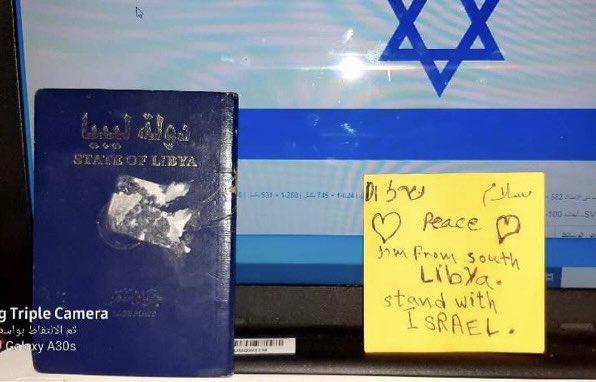 إسرائيل تغرد : رسائل محبة وسلام من ليبيا للشعب الإسرائيلي   …