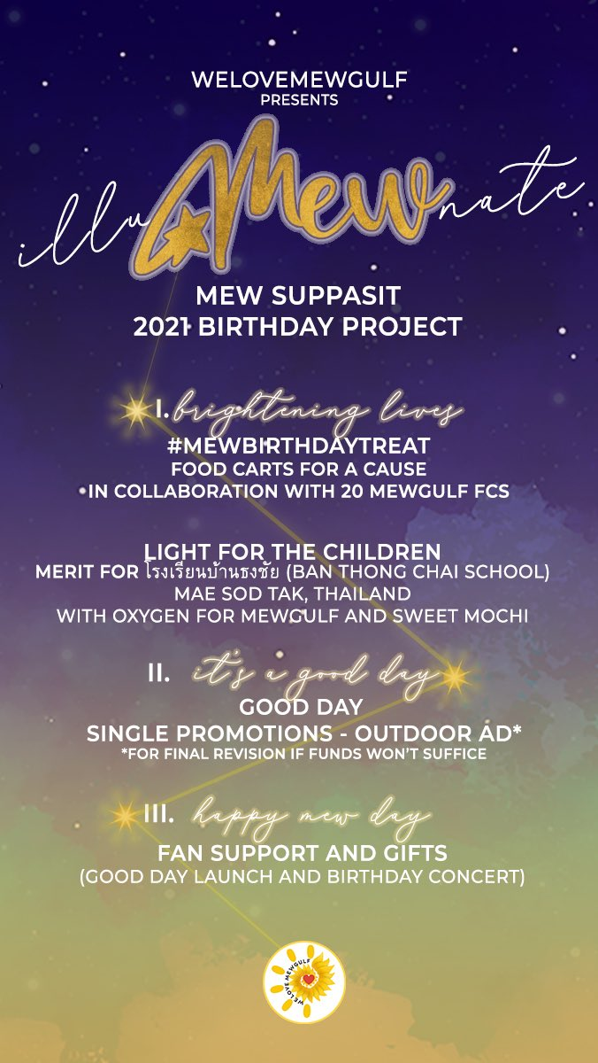 #𝗜𝗹𝗹𝘂𝑴𝑬𝑾𝗻𝗮𝘁𝗲𝟮𝟬𝟮𝟭 #MewSuppasit BDAY Project  For our ☀️ whose advocacy is to give back and spark hope.   Take part by donating any amount:  ✨   or purchase #2YearswithMewGulf special set:  ✨   #หวานใจมิวกลัฟ #mewlions