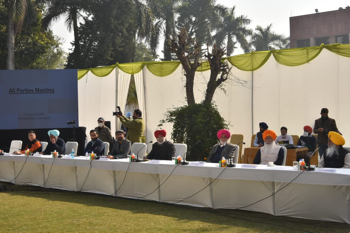 An All Party Meeting convened by Punjab CM Captain Amarinder Singh passed resolution for the immediate withdrawal of Centre's farm laws 2020.