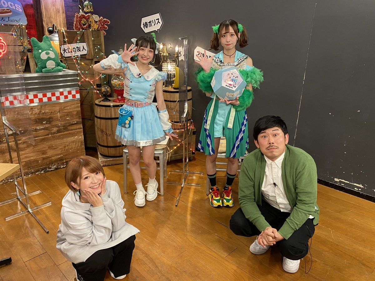 Abema TV 「矢口真里の火曜TheNIGHT」矢口さん、岡野さんありがとうございました❣️また是非出演させてください😭🌏番組はまだまだ続きます✨#クマリデパート