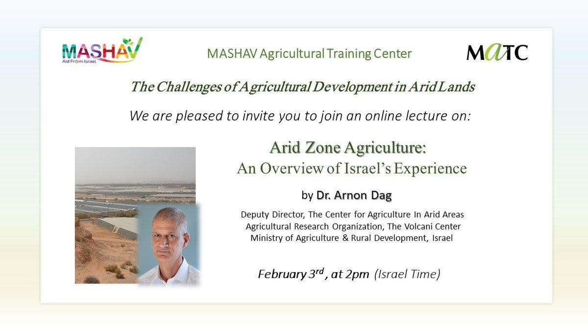 """كيف تواجه التحديات الزراعية؟ إسأل إسرائيل ندعوكم للمشاركة مجانا في ندوة ولقاء افتراضي غدا بعنوان """"تحديات التنمية الزراعي…"""