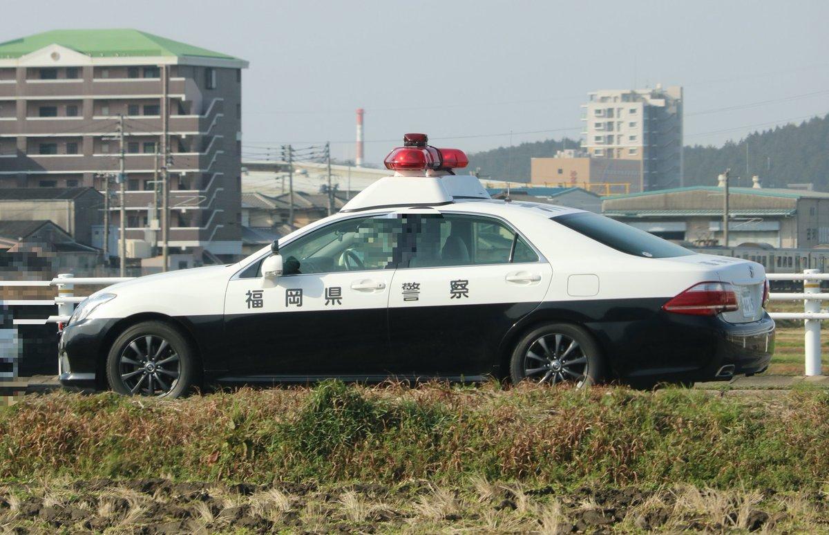 警察 署 筑紫野