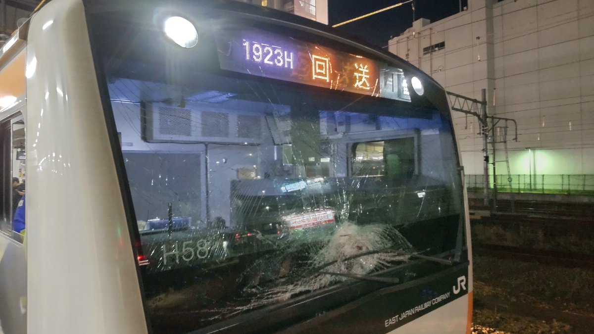 中央線では2ヶ所で人身事故2ヶ所でトラブルが発生 当該編成の乗客はまさかの75分降車不可
