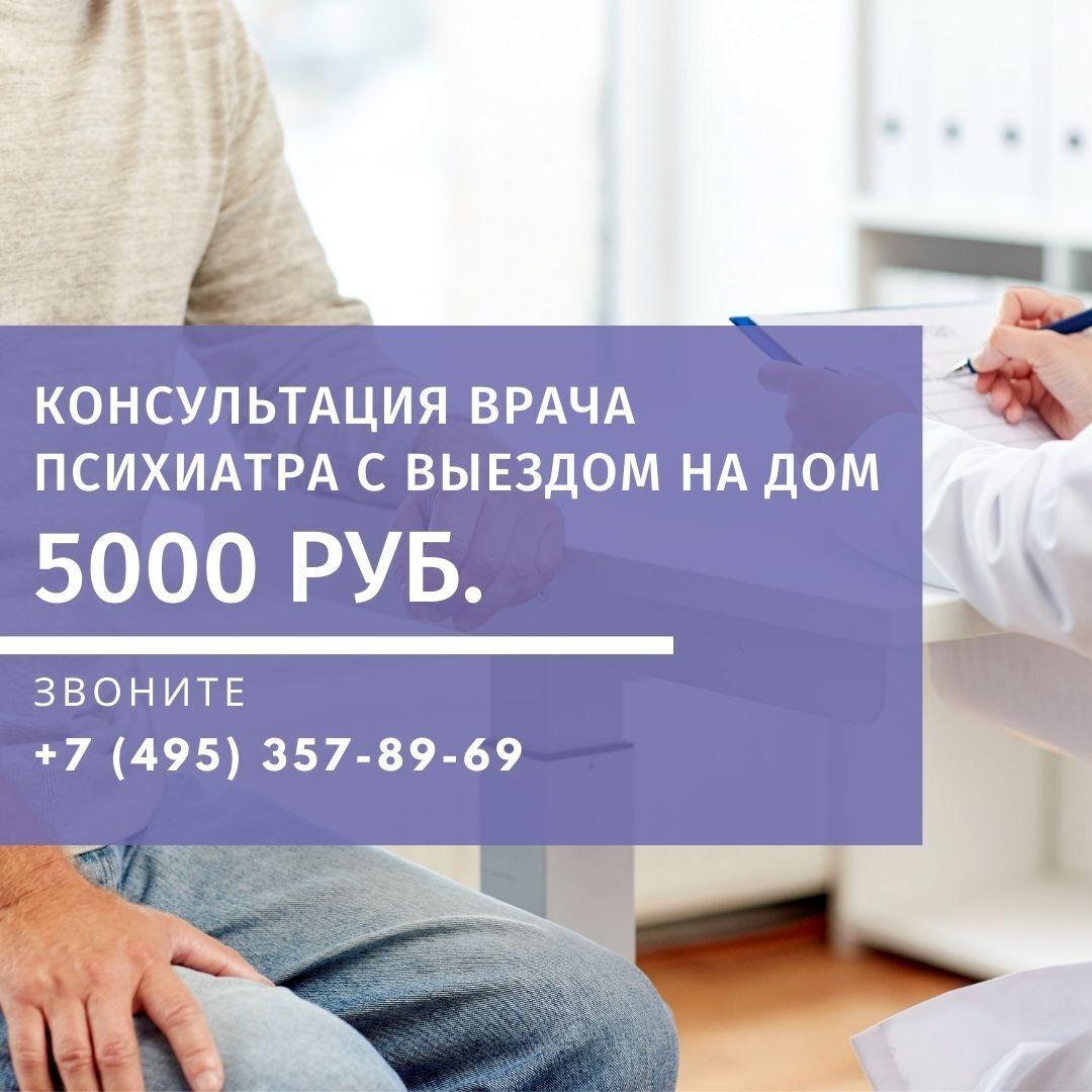 Verimed наркология наркологические клиники вологды