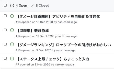 Nao ロマサガ rs