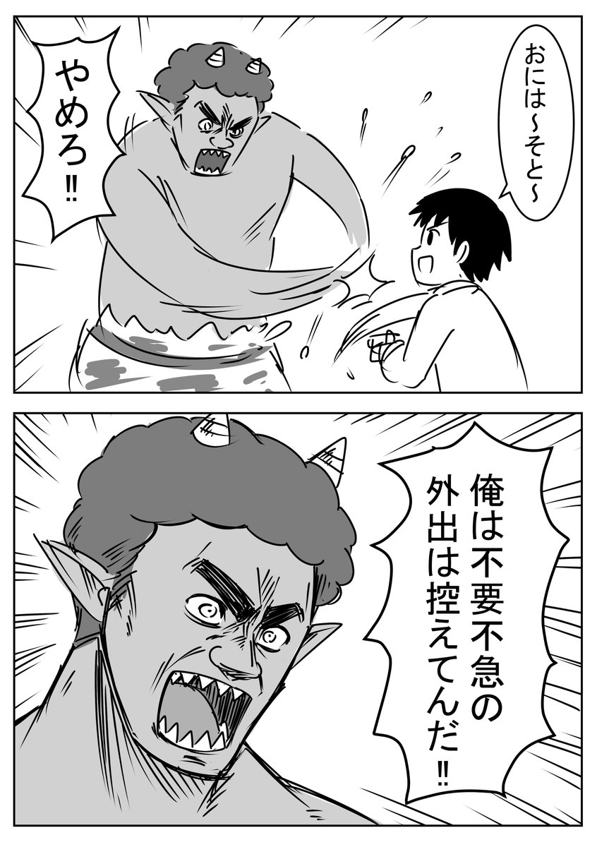 昨日の出来事(妄想)
