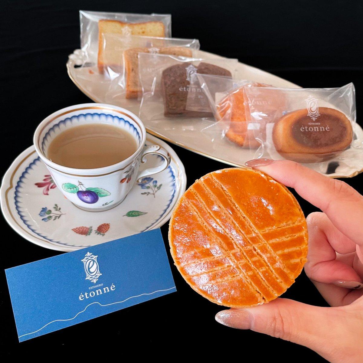 【新着記事をCHECK!】【リピート必至】パティシエも注目の超有名店!高級感溢れる極上焼き菓子セット#スイーツ#パティスリーエトネ#お取り寄せ#ippin