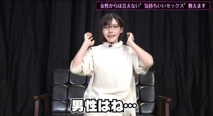 AV女優深田えいみのTwitter自撮りエロ画像132