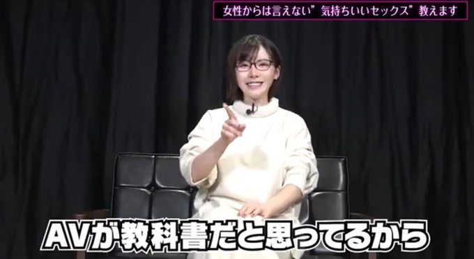 AV女優深田えいみのTwitter自撮りエロ画像131
