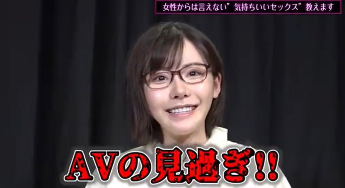 AV女優深田えいみのTwitter自撮りエロ画像133