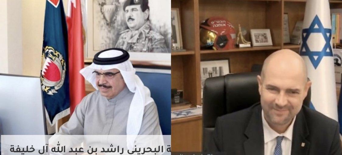 لقاء افتراضي بين وزير الأمن الداخلي الاسرائيلي @AmirOhana أمير أوحانا  ووزير داخلية البحرين السيد راشد بن عبد الله آل خل…
