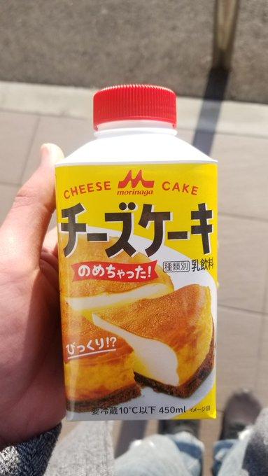 ケーキ た っ チーズ めちゃ の