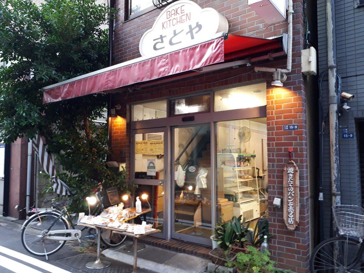 全品100円!✨八丁堀の鈴らん通り近くにあるサトヤベーカリーさんは、16:00からのタイムセールがとってもお得。近くに行った際は、朝食用にどっさり買ってます🙌#サトヤベーカリーShino#パン #ベーカリー #セール #八丁堀