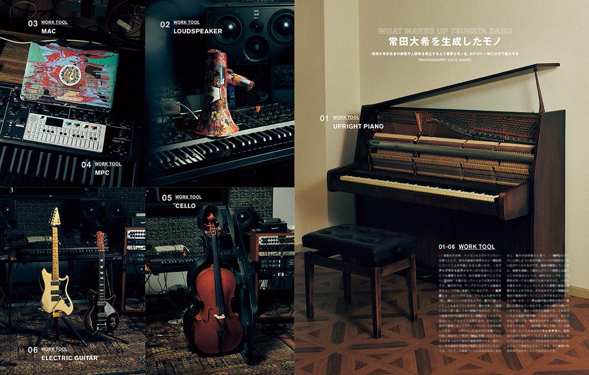 【特集 常田大希 破壊と創造 発売中】「常田大希を生成したモノ」と題し、自身の活動において重要なモノを楽器や音楽・映画・本などカテゴリー毎に分けて写真とともに35個紹介。表現者を刺激するものをぜひ本誌にてお確かめください▷