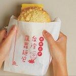 メロンパン×厚切りバターの最強の組み合わせ!台湾メロンパンが原宿に降臨!