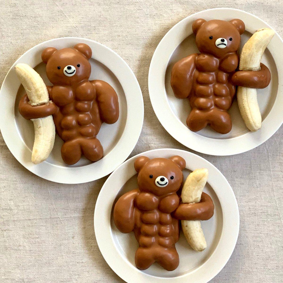 もうすぐバレンタインなので、筋肉くまパンをチョコレートでコーティングしてみたら、かわい過ぎたー😍