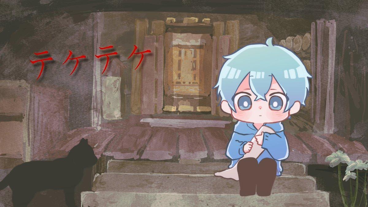 「足を取られた少女」の「取られた理由」が悲しすぎて泣いた。【ころん】すとぷりこれはあまりにも残酷すぎる。。。見てください。ちなみに恵方巻きは食べていません。✨限定プレミア公開中✨↓  ↓  ↓