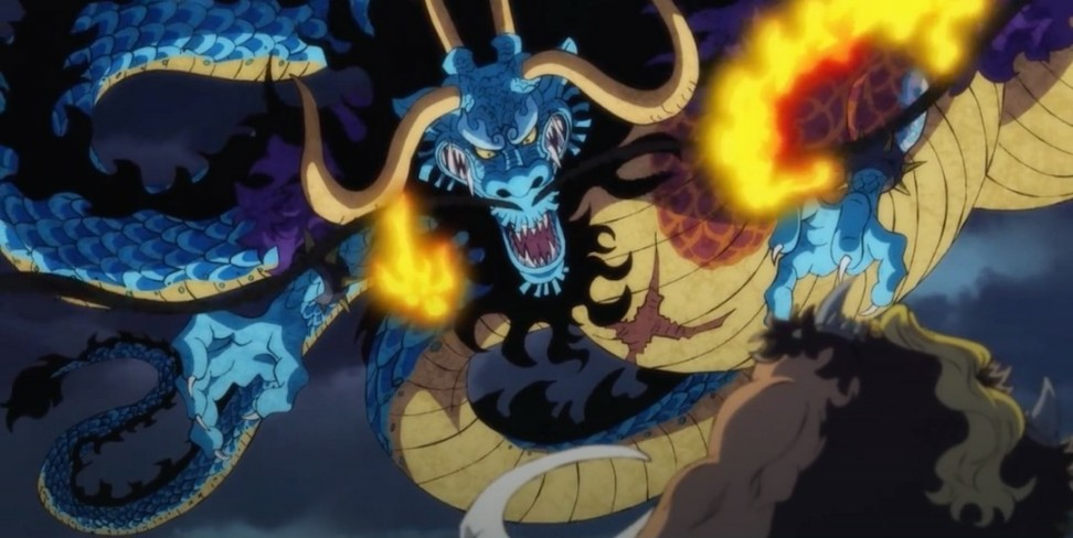 """Artur - Library of Ohara on Twitter: """"The full name of Kaido's devil fruit  is revealed, being the Uo Uo no Mi (Fish Fish Fruit), Mythical Type Model:  Seiryuu. The Seiryuu (青竜,"""