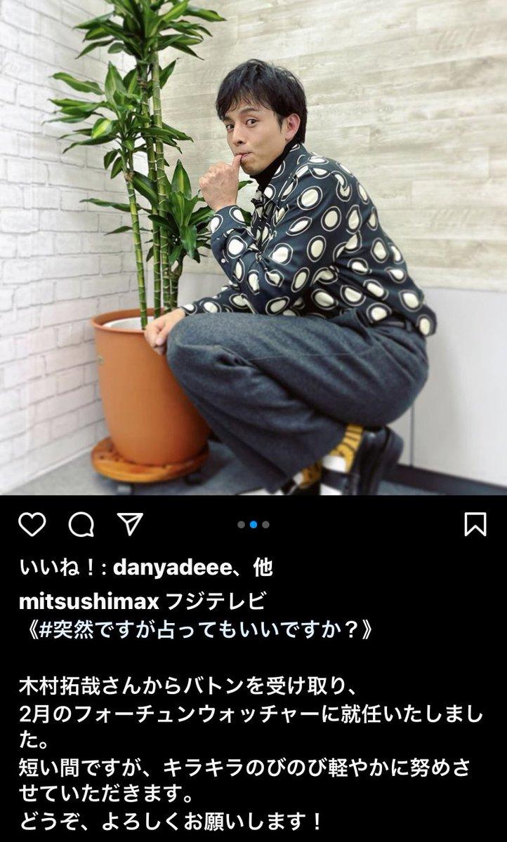 ブログ 木村 ことり ファン 拓哉