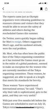 即辞任で良いかと。 「女性の理事を増やしていく場合は、発言時間をある程度、規制をしないとなかなか終わらないで困る」 「女性っていうのは競争意識が強い。誰か1人が手...