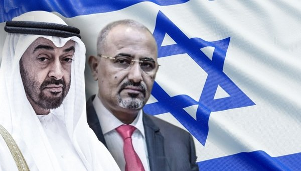 Image result for صور عيدروس الزبيدي ومحمد بن زايد