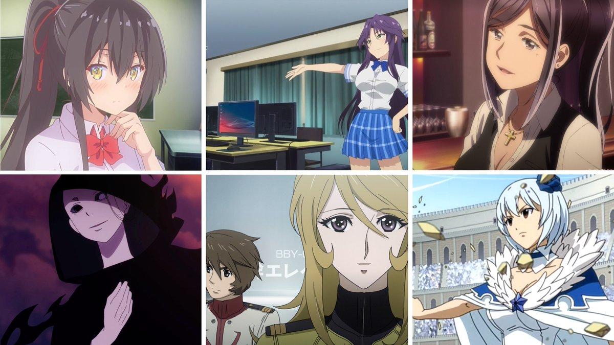 Sayuki, Kyoh, Utako, Woman in Black, Yuki, Yukino... this checks out.