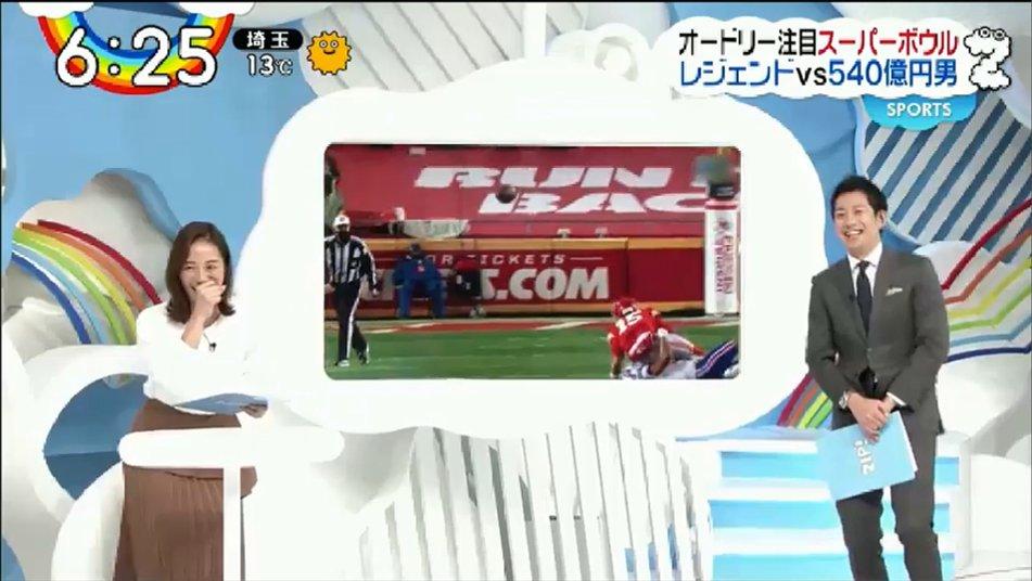 テレビ 田中 アナウンサー 日本