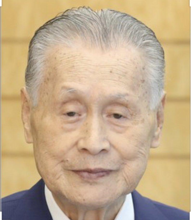 #森喜朗氏は引退してくださいもう、我慢ならない...まとめて引退してください。