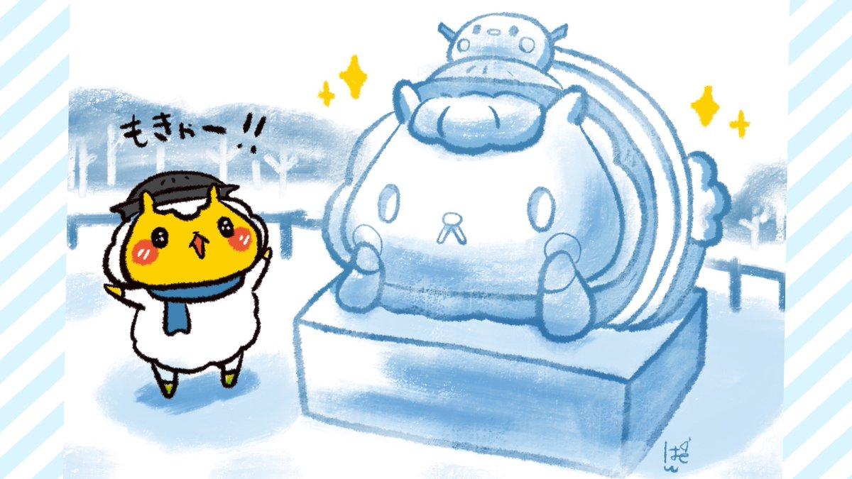 ぼくの雪像も完成ー!!ξ(´TωT`)3 ありがとうございます、なのおお!!!#さっぽろ雪まつり#オンラインさっぽろ雪まつり「オンライン さっぽろ雪まつり」の雪像3基が完成 札幌 | NHKニュース