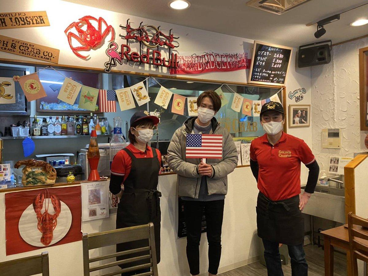 #RFCチア をずっと応援してくださっている上田ご夫妻のお店「GOLDEN CRAB」明日2月5日金曜朝9:55分からRKBテレビ「ソコトラ」でテイクアウト🥡が紹介されます。見られた方にスゴイ特典があるそうです❤️福岡の飲食店食べて応援📣お店の情報は👇