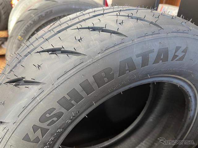 世界一小さなタイヤメーカー「シバタイヤ」始動、旧車オーナー注目のラインアップ#日産 #スカイライン
