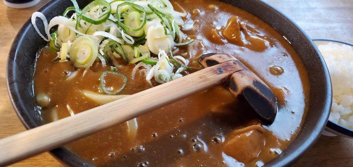 #吉宗 さんに伺い #カレーうどん をいただいてきました🍜これは…ヤミツキになりハマる。美味しかったです✨