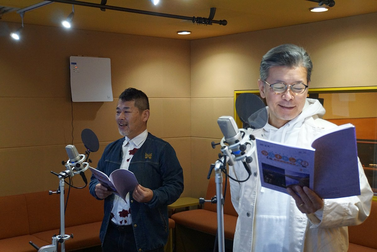今回の出演に際して藤村さん&嬉野さんからのコメントも到着‼皆様はお二人の出演に気付きましたか⁉改めて下記配信にてチェックしてみてください👀≪dアニメストア≫≪ABEMA≫ ※最新話無料公開中#ゆるキャン #水曜どうでしょう