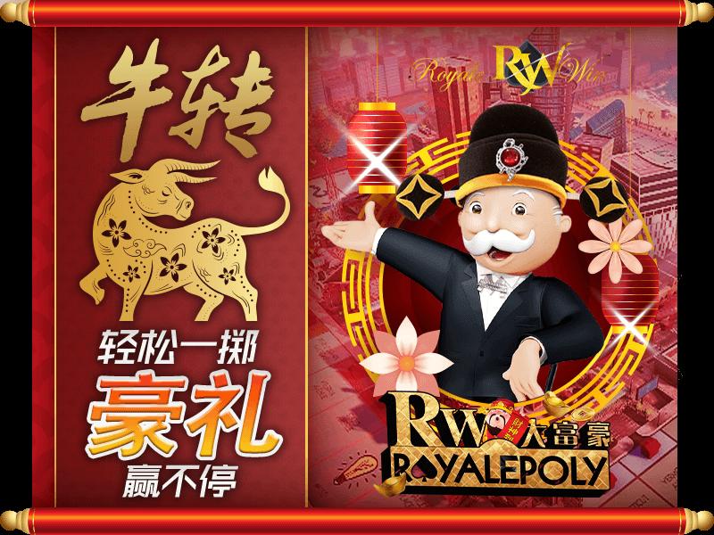 Royale Win Royalewin Twitter