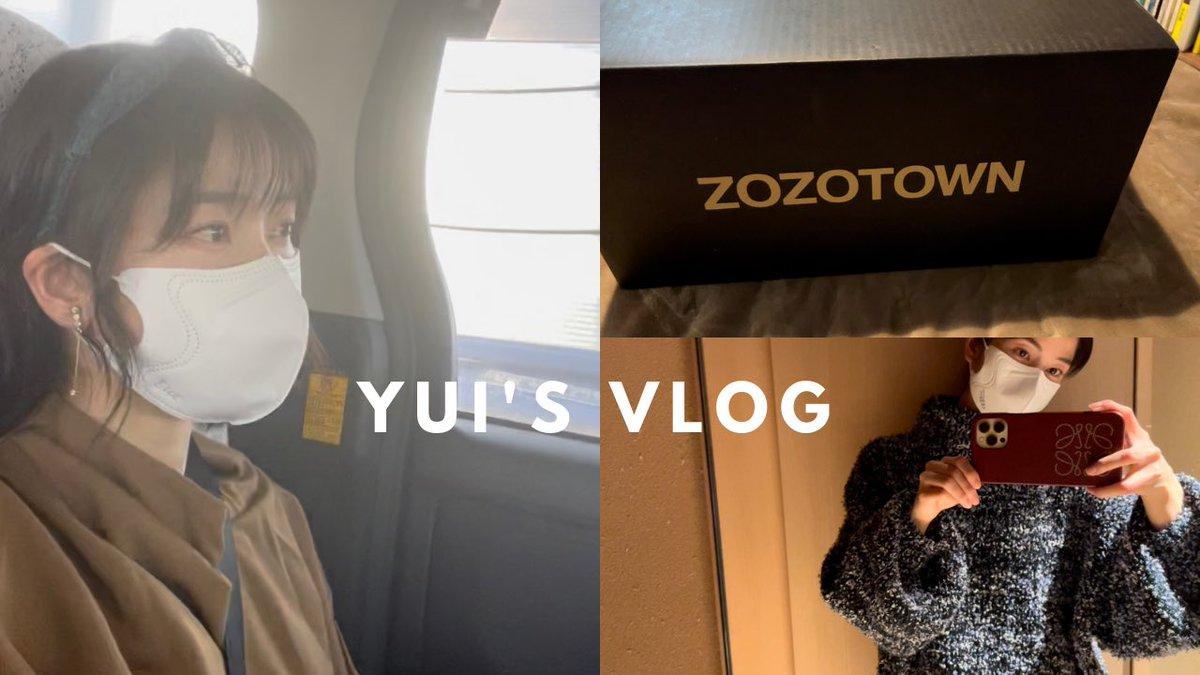 YouTube更新!!Yui's VLOG.1  買った服、香水集め、読み始めた本タイトルのまんまです!みてください🐈#yuihanlife #vlog