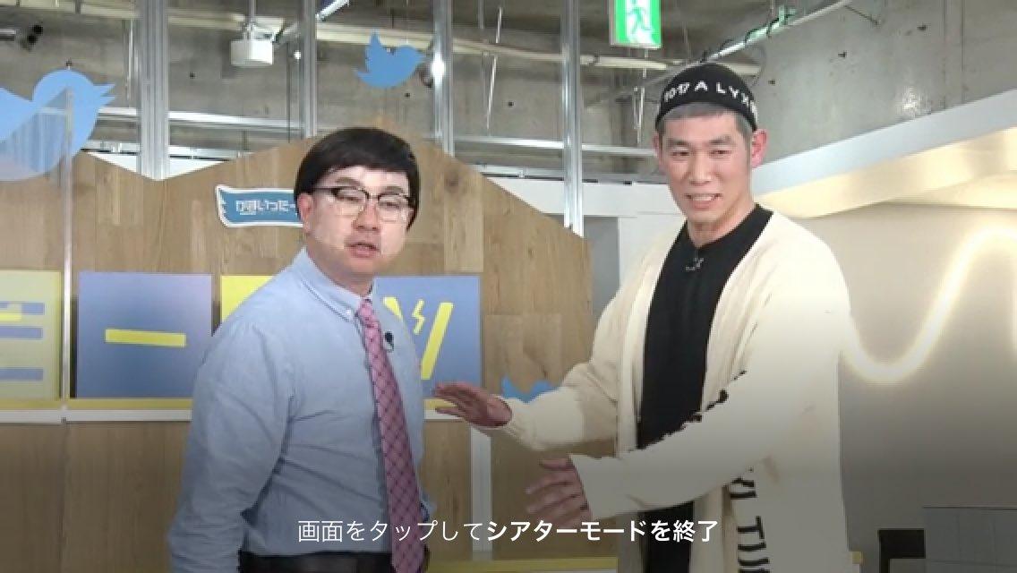 まってwww本気で小田さんかと思ったwww最高www#かまいったーtv