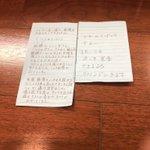 ラーメン屋に3日連続来店し、全残しの著名音楽家とは!?有難い手紙を受け取ったというその内容に驚き!