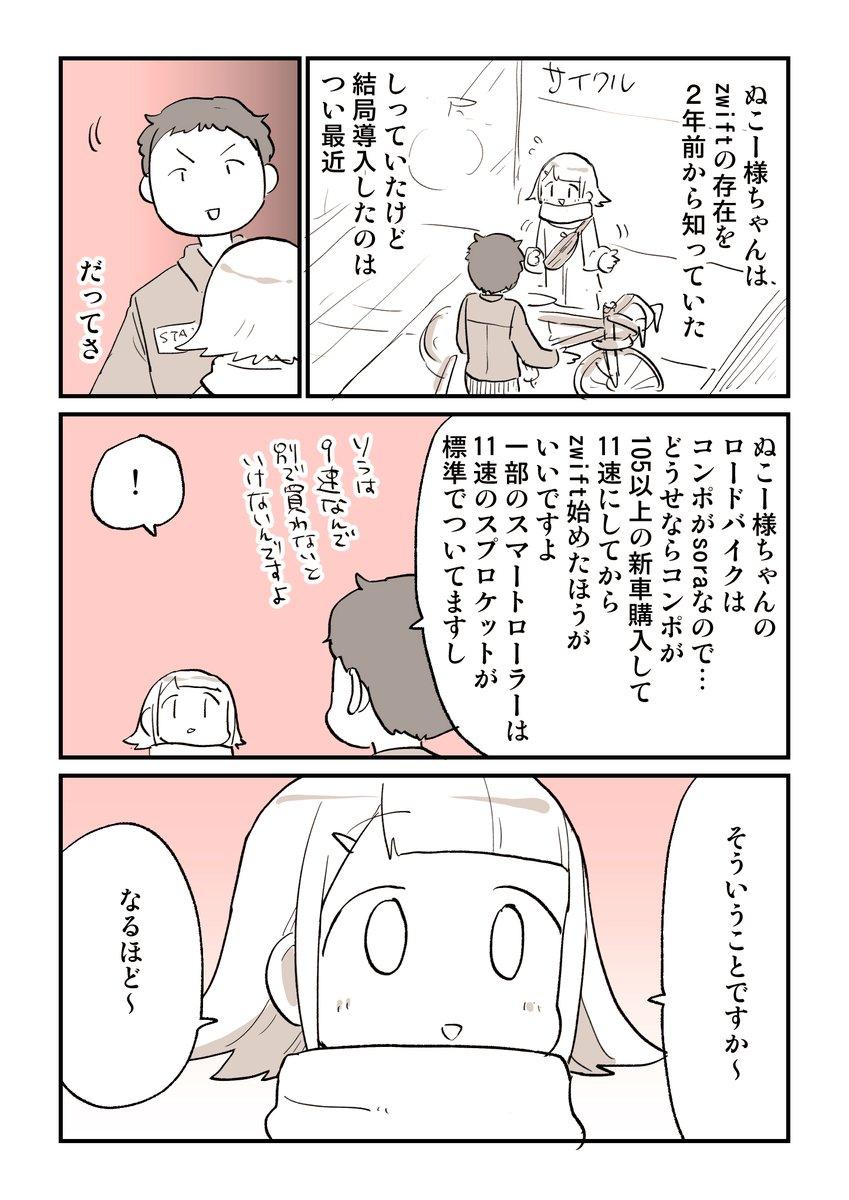 2 ちゃん ぬこ