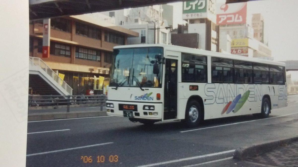 山陽急行バス hashtag on Twitter