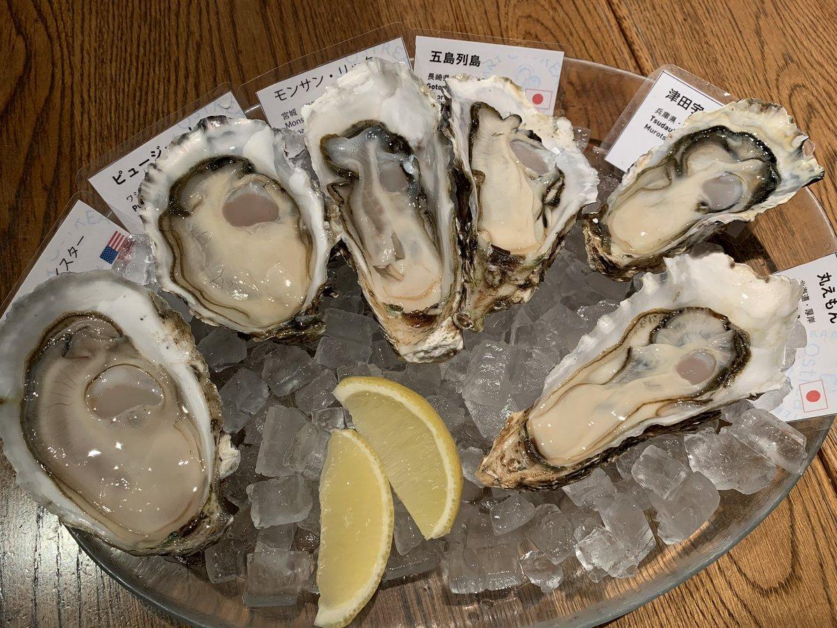 牡蠣大好き上司から牡蠣がマジで美味しいお店を紹介してもらった!生牡蠣はもちろん、他のお料理も美味しい…(特に4枚目の手羽先の中に牡蠣が入ってるやつは神)牡蠣に合わせて日本酒も出してくれた♡クラフトビールもワインも種類がかなりあって楽しい!→是非♡