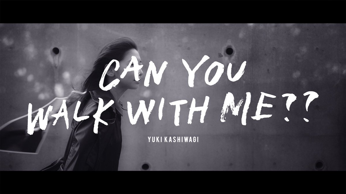 3/3発売💿柏木由紀ソロシングル【CAN YOU WALK WITH ME??】MV完成しました!!!