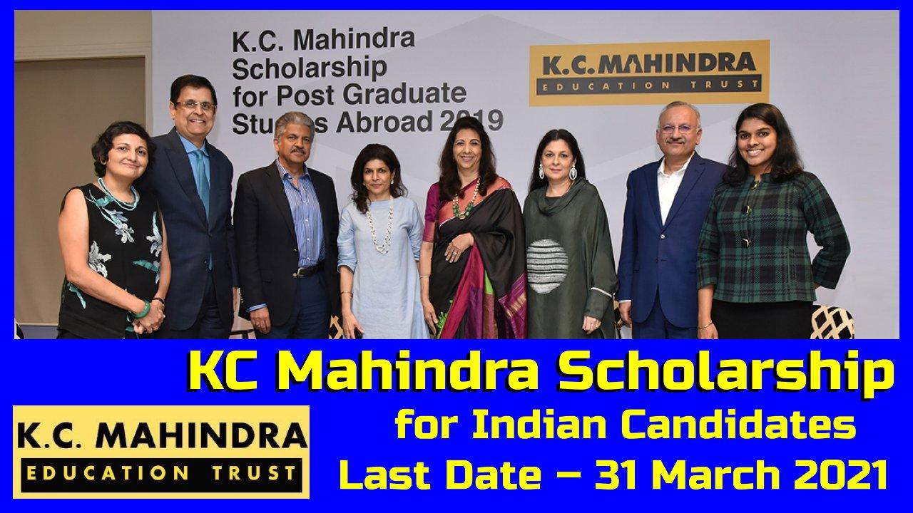 KC Mahindra Scholarship for Indian Candidates by KC Mahindra EduTrust