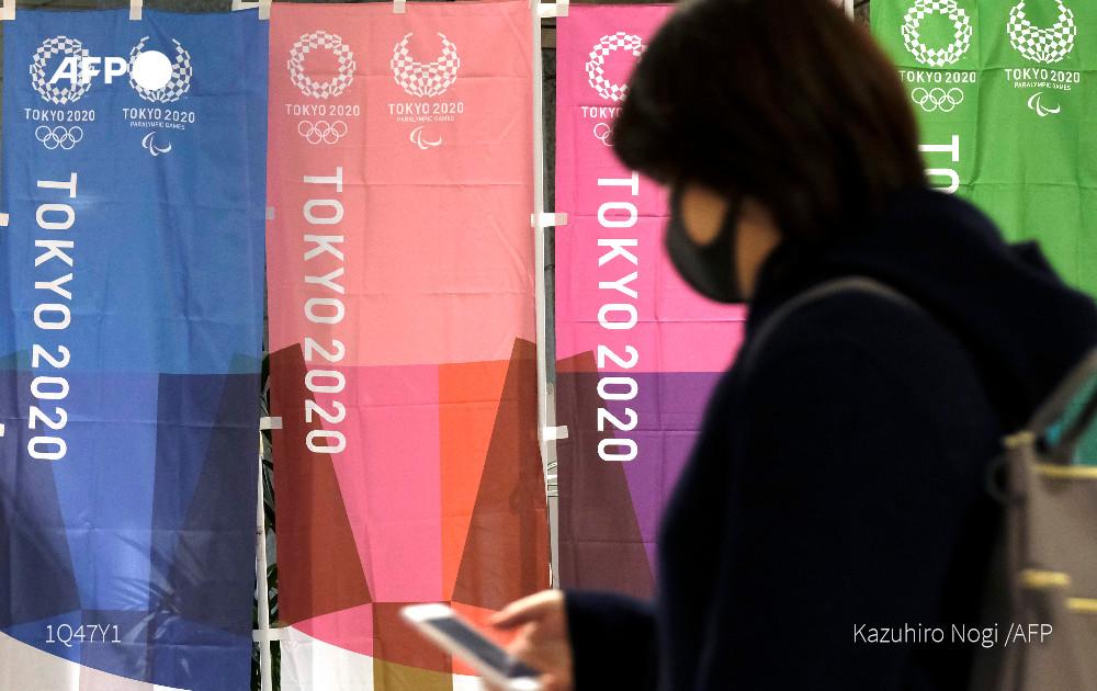 @natfukue's photo on Tokyo Olympics