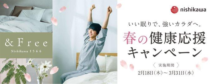 YuzuNews2021 dal 11 al 20 febbraio