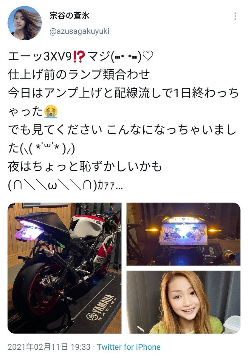 【悲報】バイク界隈で人気の女性ライダーさん、鏡に顔が写り込んだ写真をupしてしまい中身が女性ではなく「女性化アプリを使用したオッサン」であることが判明する @azusagakuyuki