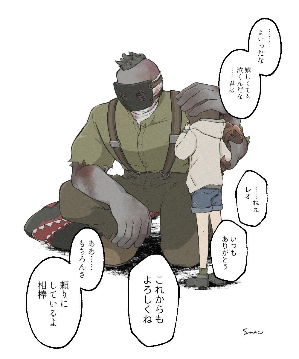 👑🧟♂️♿️🦈と初心者プレイヤー ※夢絵