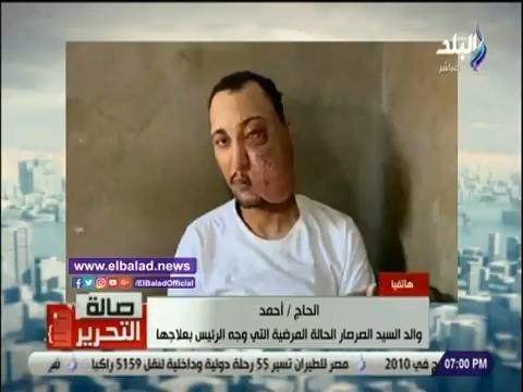 الحاج احمد يشكر للرئيس السيسي بعد التوجيه بعلاج نجله و صدى البلد لعرضها مشكلته صدى البلد البلد