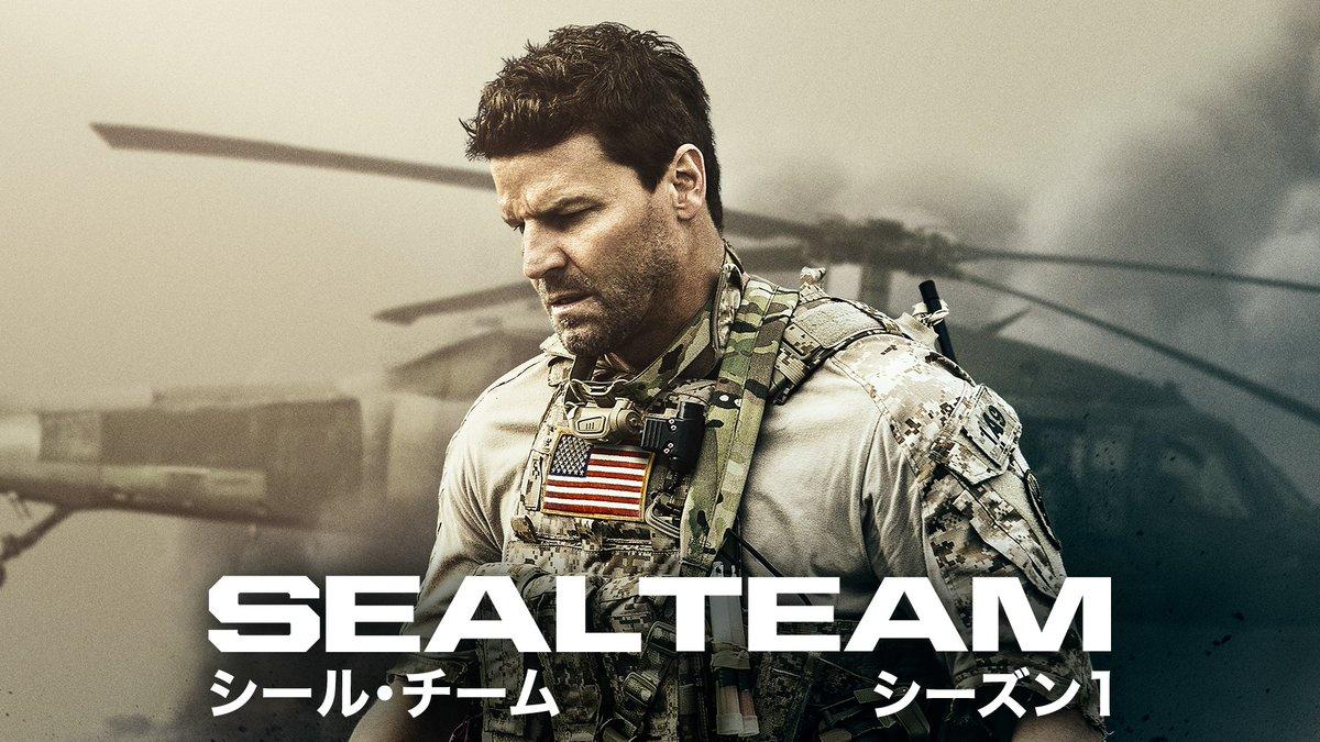 『SEAL Team/シール・チーム』U-NEXTオリジナル吹替版が初登場!森川智之、杉田智和、佐藤拓也ら豪華声優陣が出演