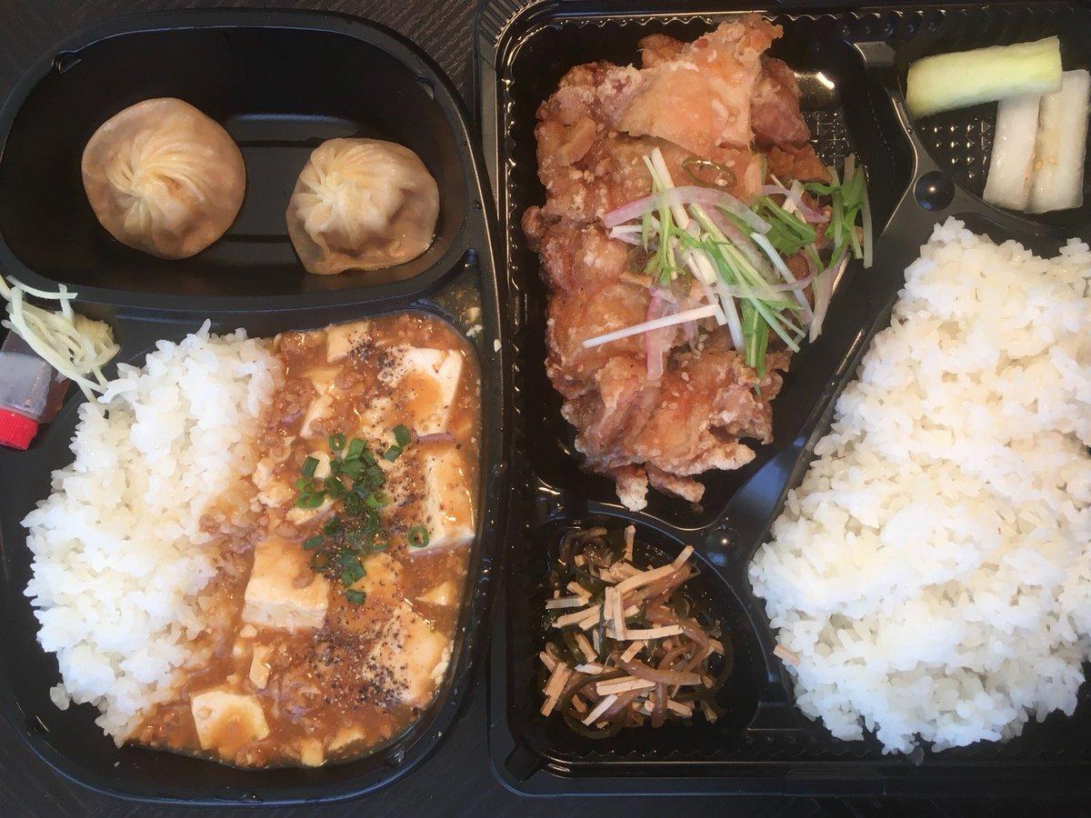 お昼に雪が谷大塚商店街の飲茶点心のお店HarunAtsu cafe(ハルナツカフェ)のお弁当をテイクアウト。マーボー丼+小籠包弁当(750円)と油淋鶏弁当(800円)美味い!写真にお弁当とテイクアウトメニューを載せてます。お店の情報はこちら#雪谷テイクアウト